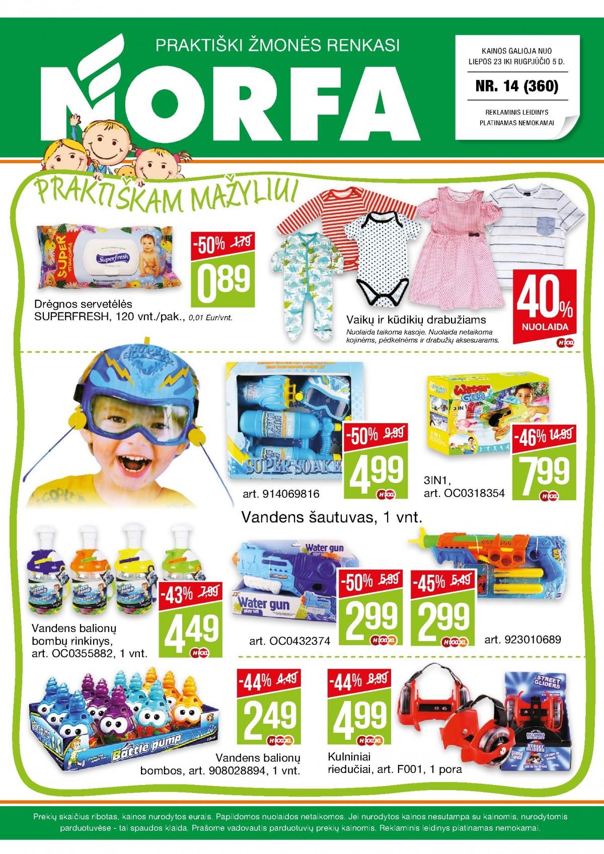 NAUJAS NORFA kaininis leidinys Nr.14 (2020.07.23- 2020.08.05) page 1